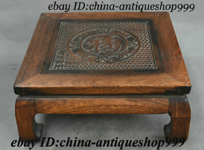 Ancient Old Chinese Dynasty Hua Li Wood Hand-Carved Blessing Square Table Statue