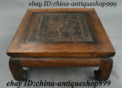 Old Chinese Hua Li Wood Hand-Carved Ancient writing Blessing Square Table Statue
