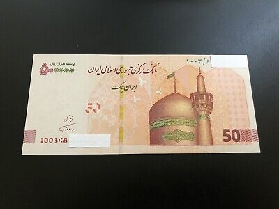 Middle East 500,000 Rials AUNC,(PERSIAN NOTE) ,USA SELLER, PAPER MONEY