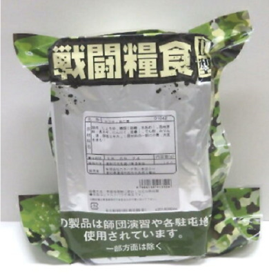 Combat Ration MRE Japan