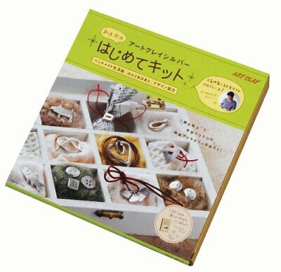 Art Clay Silver Precious Metal Clay Easy Kit for Bigginer 7g F/S Japan Import