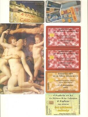 27 different exhibition cards and other