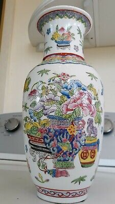 "ANTIQUE Chinese Famille Porcelain MACAU 10"" VASE - Jardiniere - Brush POT - URN"