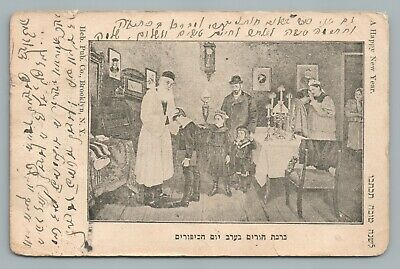Rabbi Blessing Bar Mitzvah Boy—Antique Judaica Jewish Yiddish—Brooklyn to Russia