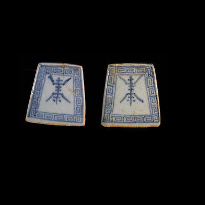 "A pair of Qing blue and white weights ""Tonghzi"" period. x7768"