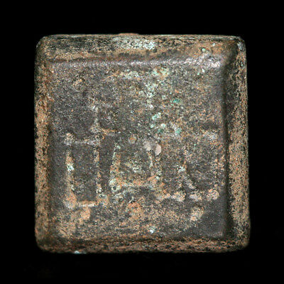 Early Byzantine bronze weight y2804a