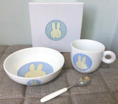 MIFFY COLLECTION Blue Mug Bowl & Spoon Set Ceramic Boxed Baby Gift