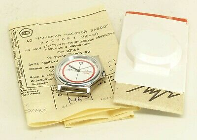 NEW rare Luch lithium USSR Russia quartz wristwatch 7 jevels Cal. 2356L