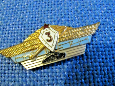 ICON USSR RUSSIAN SOVIET BADGE ARMY SPECIALIST OFFICER 3 class CHEAP TANK
