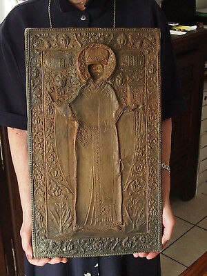 LARGE 18th ANTIQUE COPPER PLAQUE PUSHED BACK ORTHODOX ICON HAND & FACE PAINTED