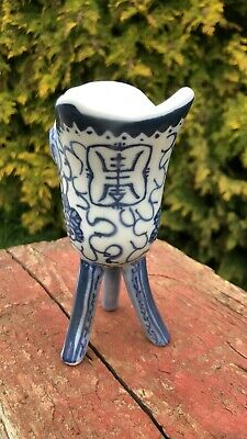 Beautiful Vintage Chinese Oriental Ceramic Porcelain Vase Bowl Cup On 3 Legs *