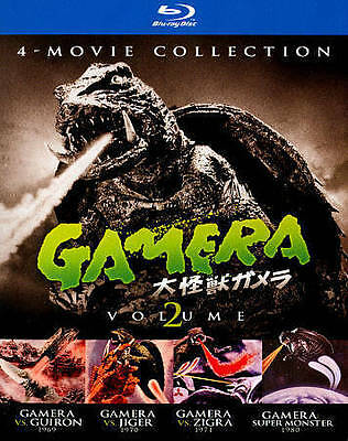 New-Gamera-4-Movie-Coll-Vol-2-Blu-ray.jp