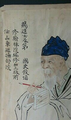 Vintage Antique Chinese Painting Portrait. The Hanlin Academy?