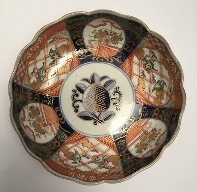 Japanese Imari Footed Bowl Marks To Base Hand Painted