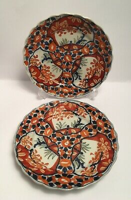 Vintage Antique Chinese Japanese Imari Plates Double Circle Mark To Base