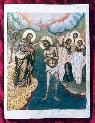 Antique 17C Monumental Russian Hand Painted Icon Baptism Of The Christ Kovcheg