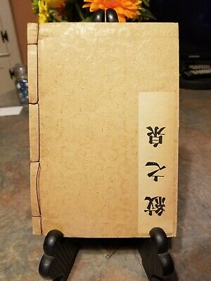 Antique Japanese Family Crest  Woodblock Print Book With Slipcase
