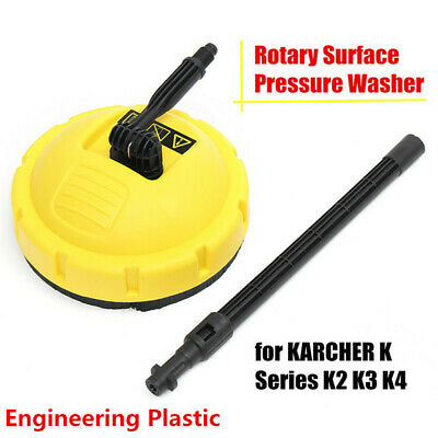 For KARCHER K Series K2 K3 K4 Pressure Washer Rotary Car Surface Patio Cleaner
