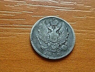 RUSSIAN EMPIRE - Silver Coin 5 Kopeks 1816 С.П.Б. П.С Alexander I 1801-1825 AD.