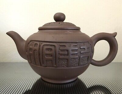 CHINESE YIXING TEAPOT w CALLIGRAPHY - MARKER'S MARK -