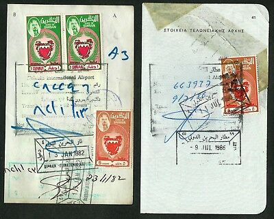 1980's Bahrain and Egypt Fiscal Stamps on Egyptian & Greek Passport Pages