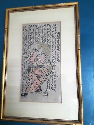"Beautiful Japanese Antique Woodblock Print By Torii Kiyotomo ""Soga Monogatari"""