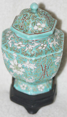 Chinese 1892-1908 Turquoise Ground Double Happiness/Floral Design Miniature Jar