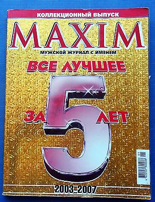 Ukrainian Magazine MAXIM All the best for 5 years 2003-2007 Collection Edition