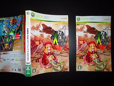 XBOX 360 Dodonpachi Daioujou Black Label Extra Jap - No Game! Only Manual&Sleeve