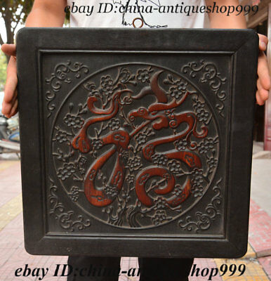 Old Chinese Rosewood Wood Hand-Carved Dragon Phoenix Blessing Wall Hanging Plate
