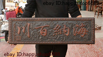 Chinese Huang Huali Wood Wall Hanging Plate 海纳百川 Door Card Wealth Plaque 36 inch