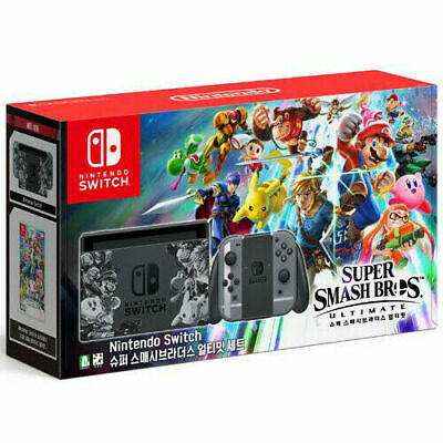 Nintendo Switch Super Smash Bros Ultimate Limited Edition Console - Gray