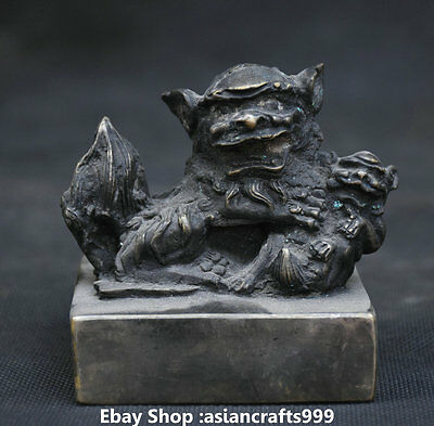 "3.6 ""Chinesische Bronze Mutter und Kind Lion Beast imperial Seal Stamp Signet"