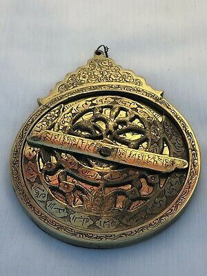 Antique Islamic Astrolabe