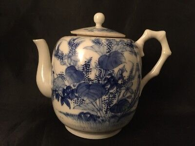 Vintage Antique Chinese Japanese Oriental Teapot Blue And White Bamboo Handel De