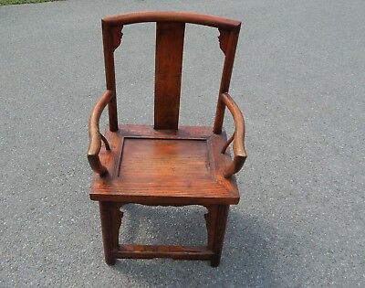 Antique Chinese Armchair Extraordinary Grain 19th 20th Century Maybe Huanghuali