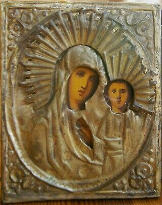 Ancient Orthodox icon of the Blessed Virgin Jesus Christ in brass salary, XIX