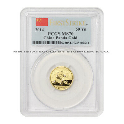 2014 Chinese Gold Panda 50 Yn PCGS MS70 First Strike China Yuan 1/10oz coin