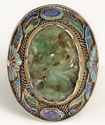 Vintage Chinese Export Silver Enamel & Green Carved Jade Fashion Ring S7
