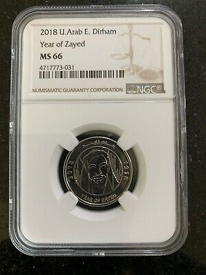 UAE 1 Dirham Coin Commemorative 2018 Year Of Zayed UNC Graded NGC