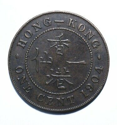 1904 Hong Kong 1 Cent - Victoria - Lot 183