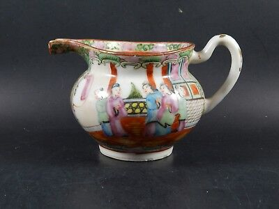 Antique Chinese Famille Rose Medallion Hog Snout Creamer Pitcher CHINA C 1900