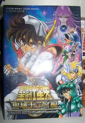 saint seiya artbook guide PS 1 V jump books game series