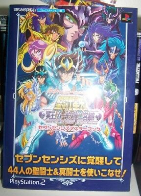 saint seiya artbook guide PS 2 V jump books game series