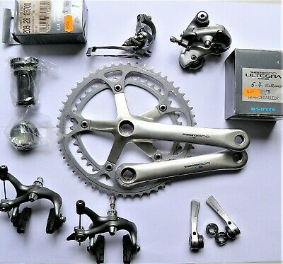 e3f353d64b1 SHIMANO 600 Ultegra (Tricolor) Part Group Set (*NOS/NIB*) (Eroica ...