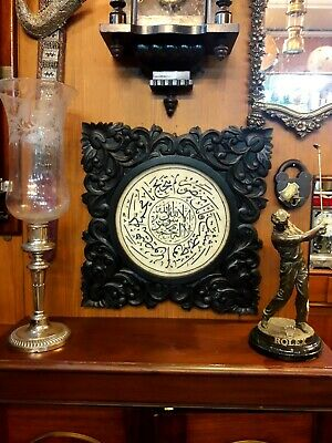 Very Rare Carved Wooden Islamic Marble Frame Ottoman Style Calligraphy