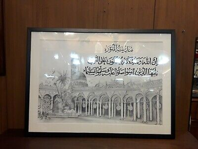 Rare And Beautiful Sketch Of Old Masjid Nabwi Prophet Mosque