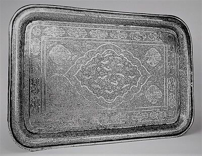 Persian Art Exhibition, Exceptional Antique Qajar Large Solid Silver Tray