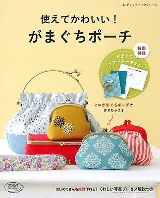 Use and Cute. Is It Tangled Pouch (Lady Boutique Series No. (A Little Bit Of...