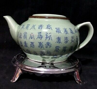 Antique Teapot rare 1400's Chinese Xuande Celadon Calligraphy